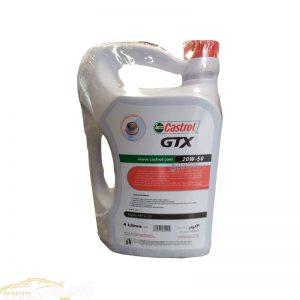 روغن موتور خودرو کاسترول مدل GTX چهار 4 لیتری 20W50