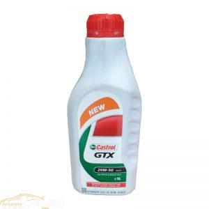 روغن موتور خودرو کاسترول مدل GTX سفید 1 لیتری 20W50